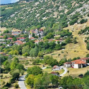 Property for Sale in Western Macedonia
